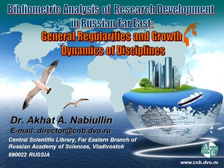 Dr. Akhat A. Nabiullin   Central Scientific Library, Far Eastern Branch of Russian Academy of Sciences, Vladivostok.