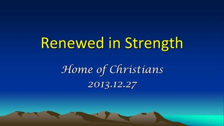 Renewed in Strength Home of Christians 2013.12.27 1.