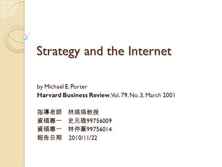 strategy and the internet by michael e porter Errors in corporate strategy are often self-inflicted, and a singular focus on shareholder value is the bermuda triangle of strategy, according to michael e porter, director of harvard's.