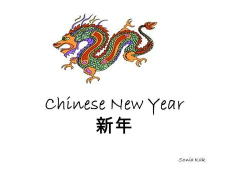 Chinese New Year 新年 Sonia Kak. The story of the Great Race Click on the picture for the story.