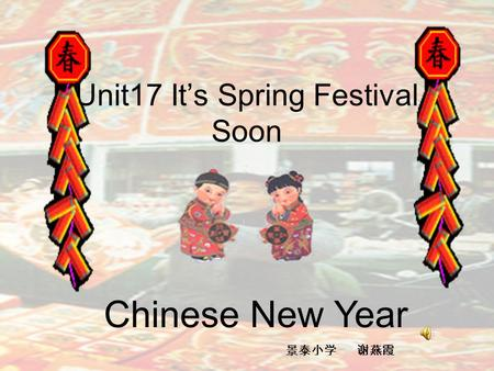 Unit17 It's Spring Festival Soon Chinese New Year 景泰小学 谢燕霞.
