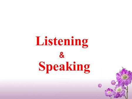 Listening ﹠ Speaking Listening ﹠ Speaking. Listening (P23) Discussion Students work in pairs to have a discussion according to the following questions: