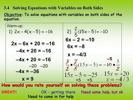 how to solve double inequalities with x on both sides