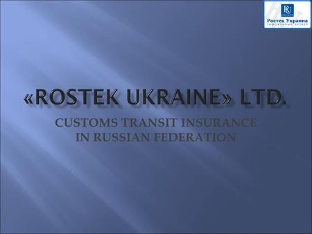 CUSTOMS TRANSIT INSURANCE IN RUSSIAN FEDERATION.  Federal Customs Service of Russian Federation with its letter of 14 October, 2013 №01-11/45617 has.