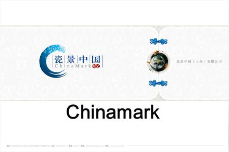 Chinamark. NameChinamark Ceramic (Shanghai) Co., Ltd. Founded May,2013 Company Model Joint-Venture Company Details located in Shanghai Scope of Service.