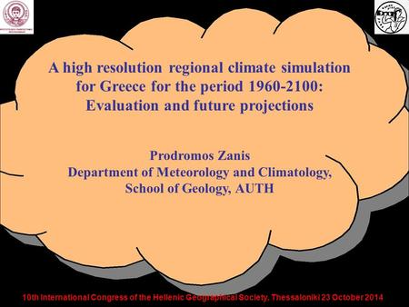 10th International Congress of the Hellenic Geographical Society, Thessaloniki 23 October 2014 A high resolution regional climate simulation for Greece.