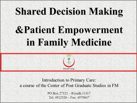 Shared Decision Making & in Family Medicine &Patient Empowerment in Family Medicine Introduction to Primary Care: a course of the Center of Post Graduate.