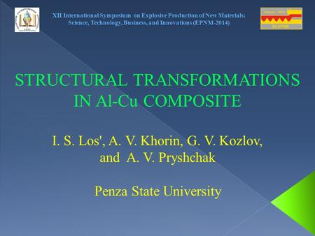 STRUCTURAL TRANSFORMATIONS IN Al-Cu COMPOSITE I. S. Los', A. V. Khorin, G. V. Kozlov, and A. V. Pryshchak Penza State University XII International Symposium.