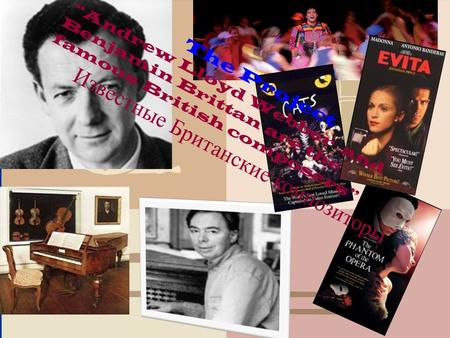 "The Project ""Andrew Lloyd Webber and Benjamin Brittan are the famous British composers"" Известные Британские композиторы."