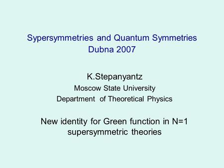 Sypersymmetries and Quantum Symmetries Dubna 2007 K.Stepanyantz Moscow State University Department of Theoretical Physics New identity for Green function.