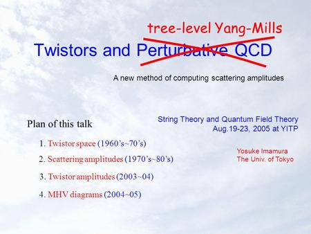 Twistors and Perturbative QCD Yosuke Imamura The Univ. of Tokyo String Theory and Quantum Field Theory Aug.19-23, 2005 at YITP tree-level Yang-Mills 1.