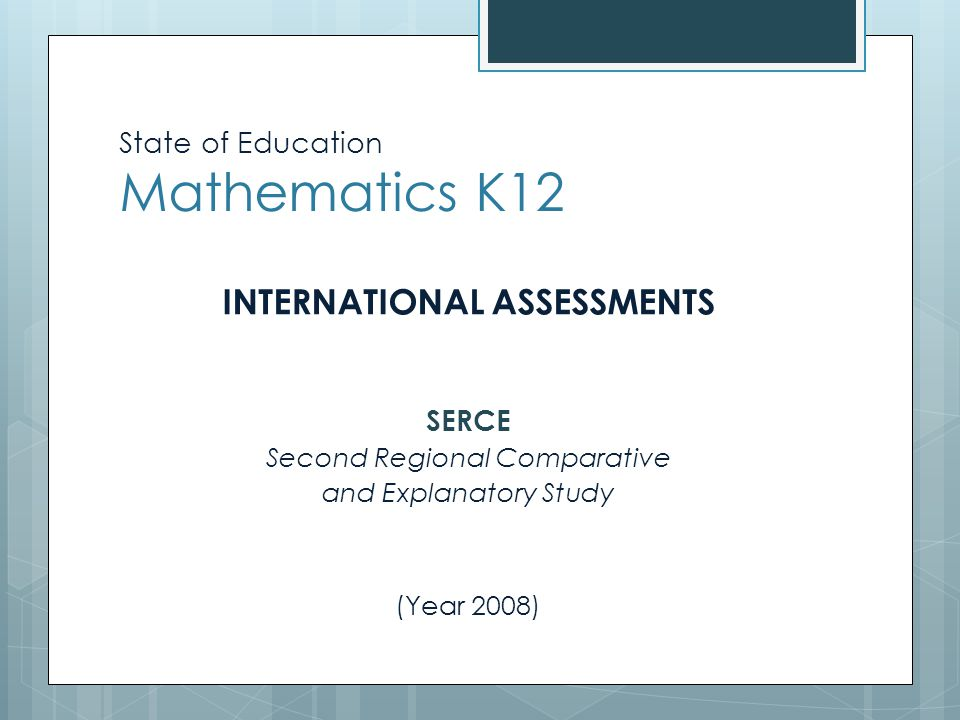State of Education Mathematics K12 SERCE 2008  17 Countries in the region  Paraguay among the 5 scores below the regional average in all the subjects tested  54% of students in 3rd grade in the lowest levels of mathematics  25% of students in 6th grade couldn't solve problems of division, multiplication, sums with fractions, common geometric shapes.