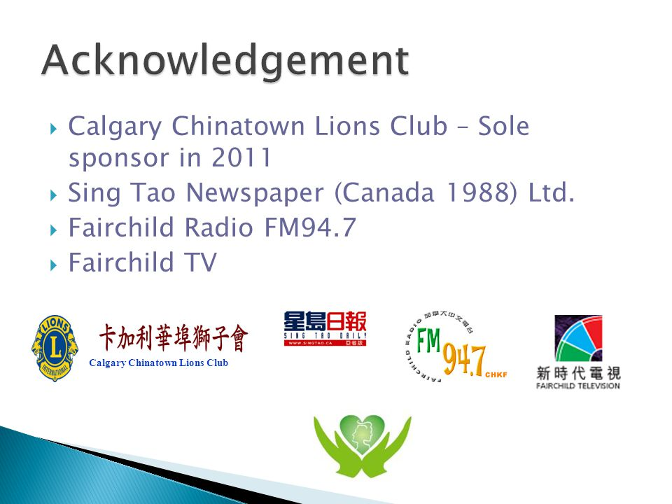  For EHC information, email project coordinator, Phyllis Luk@ pluk@ucalgary.capluk@ucalgary.ca  For a copy of this presentation, visit Chinese Community Response to Family Violence website @ www.ccrfv.ca THANK YOU!!