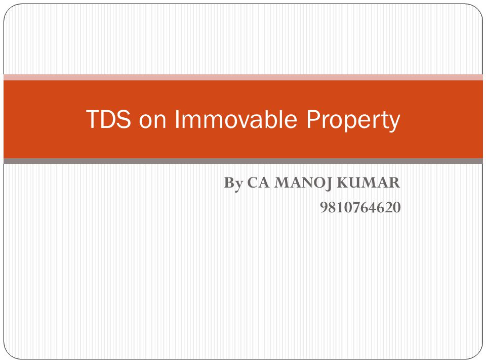 Sec 194 IA-Payment on transfer of certain immovable property other than agricultural land w.e.f.
