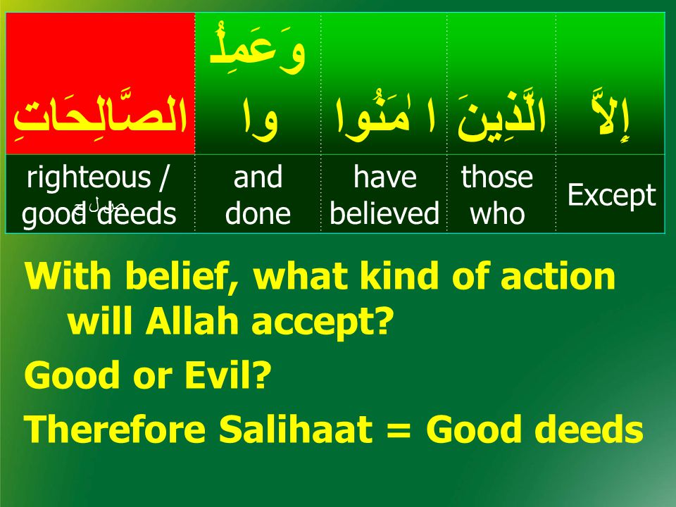 With belief, what kind of action will Allah accept.