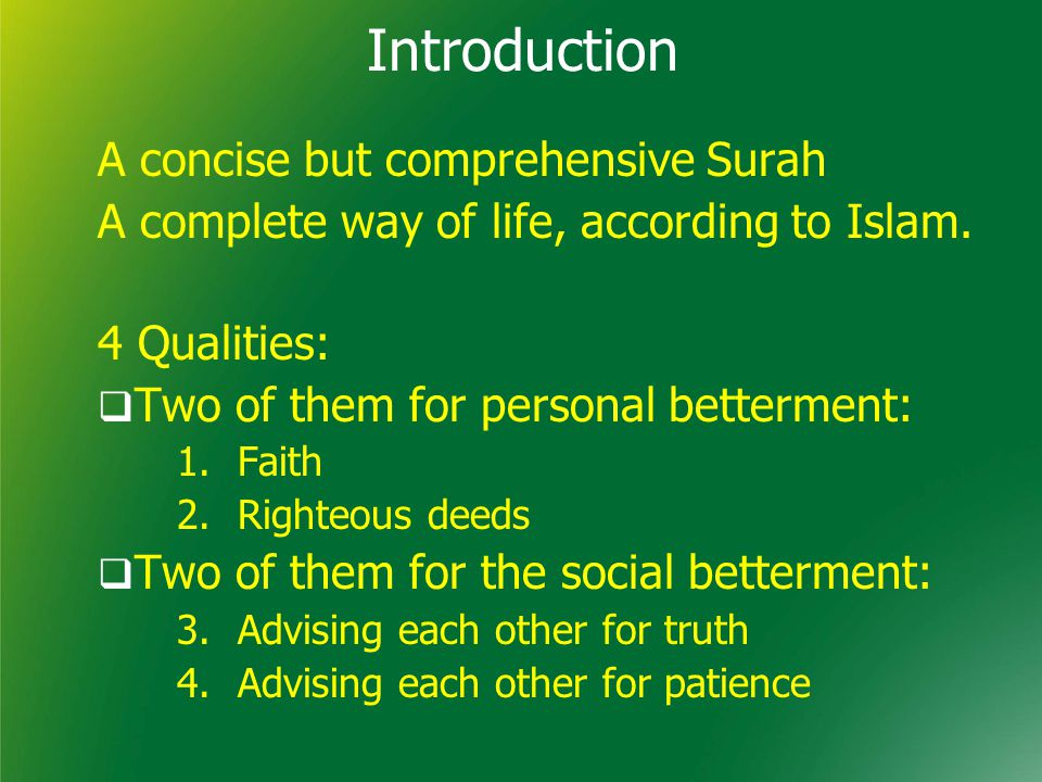 Introduction A concise but comprehensive Surah A complete way of life, according to Islam.