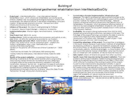 Building of multifunctional geothermal rehabilitation town InterMedicalEcoCity Project goal: «InterMedicalEcoCity» - is an International Medical Rehabilitation.