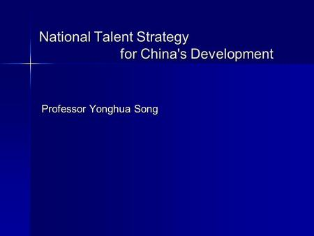 National Talent Strategy for China's Development Professor Yonghua Song.