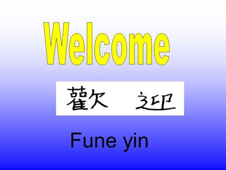 Fune yin. We do Language of the Moment: To broaden the horizons of our children. To show respect for other languages and cultures To give parents an.
