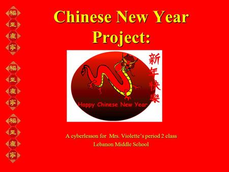 Chinese New Year Project: A cyberlesson for Mrs. Violette's period 2 class Lebanon Middle School.