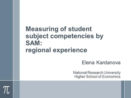 Measuring of student subject competencies by SAM: regional experience Elena Kardanova National Research University Higher School of Economics.