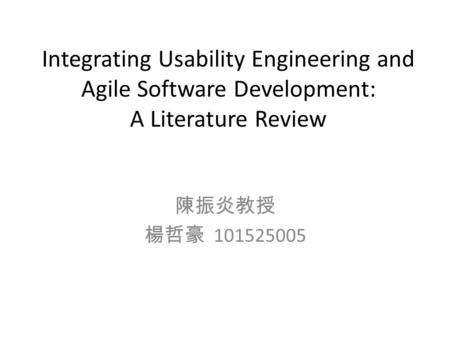 Integrating Usability Engineering and Agile Software Development: A Literature Review 陳振炎教授 楊哲豪 101525005.