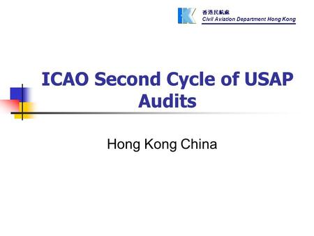 香港民航處 Civil Aviation Department Hong Kong ICAO Second Cycle of USAP Audits Hong Kong China.