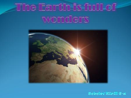 The Earth is full of wonders