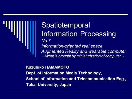 Spatiotemporal Information Processing No.7 Information-oriented real space Augmented Reality and wearable computer ~ What is brought by miniaturization.