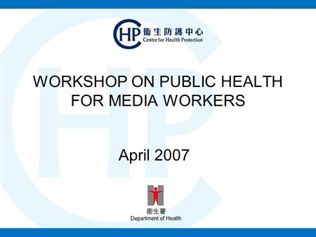 WORKSHOP ON PUBLIC HEALTH FOR MEDIA WORKERS April 2007.