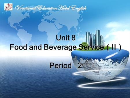 Unit 8 Food and Beverage Service( Period 2 Unit 8 Food and Beverage Service( II) Period 2 Vocational Education Hotel English.