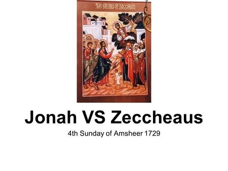 4th Sunday of Amsheer 1729 Jonah VS Zeccheaus. St. Augustine He (Jonah) prefigured the carnal people of Israel. For he also was grieved at the salvation.