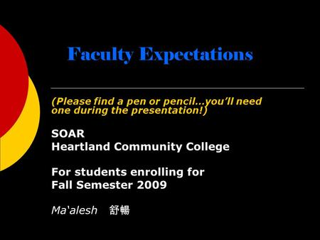 Faculty Expectations (Please find a pen or pencil…you'll need one during the presentation!) SOAR Heartland Community College For students enrolling for.
