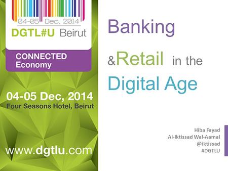 Banking & Retail in the Digital Age Hiba Fayad Al-Iktissad #DGTLU.