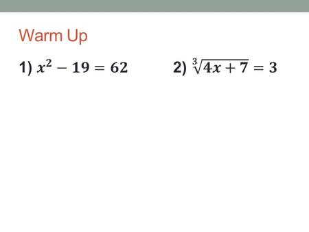 Warm Up. FUNCTIONS DEFINED Essential Question: How can you determine if a relation is a function?