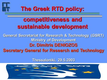 General Secretariat for Research & Technology (GSRT) Ministry of Development Dr. Dimitris DENIOZOS Secretary General for Research and Technology Thessaloniki,