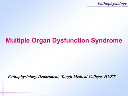 Pathophysiology Multiple Organ Dysfunction Syndrome Pathophysiology Department, Tongji Medical College, HUST.