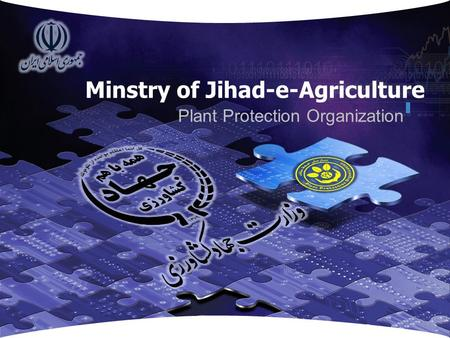 Minstry of Jihad-e-Agriculture Plant Protection Organization.
