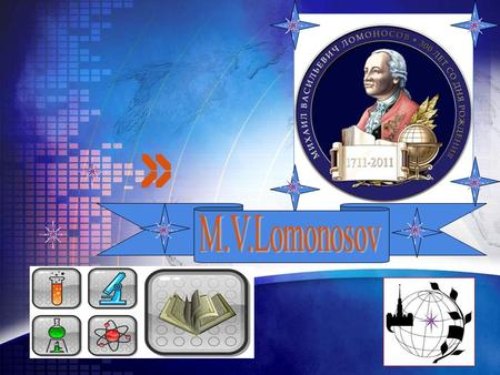 LOGO. Add your company slogan LOGO www.themegallery.com a scientist (ученый) a peasant (крестьянин) to enrich (обогащать) verses (стих) optical devices(оптические.