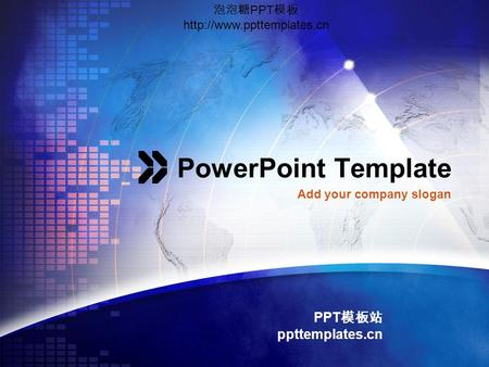 PowerPoint Template PPT 模板站 ppttemplates.cn Add your company slogan 泡泡糖 PPT 模板