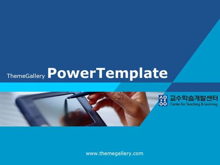 ThemeGallery PowerTemplate www.themegallery.com. Diagram Add your title in here ThemeGallery is a Design Digital Content & Contents mall developed by.