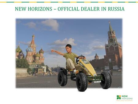 NEW HORIZONS – OFFICIAL DEALER IN RUSSIA. Established in 1999, New Horizons employs stuff of 30 people and has more than 100 dealers throughout Russia.