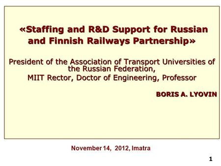 November 14, 2012, Imatra «Staffing and R&D Support for Russian and Finnish Railways Partnership» «Staffing and R&D Support for Russian and Finnish Railways.