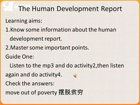 The Human Development Report Learning aims: 1.Know some information about the human development report. 2.Master some important points. Guide One: Listen.
