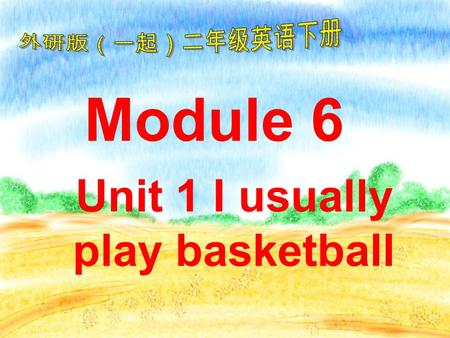 Unit 1 I usually play basketball Module 6. My name is Tom. I'm ten years old.