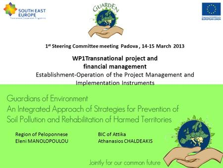 WP1Transnational project and financial management Establishment-Operation of the Project Management and Implementation Instruments Region of Peloponnese.