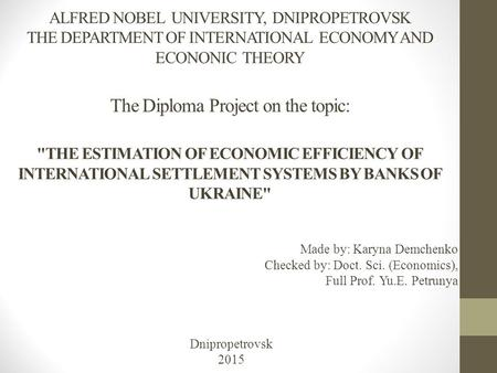 ALFRED NOBEL UNIVERSITY, DNIPROPETROVSK THE DEPARTMENT OF INTERNATIONAL ECONOMY AND ECONONIC THEORY The Diploma Project on the topic: THE ESTIMATION OF.