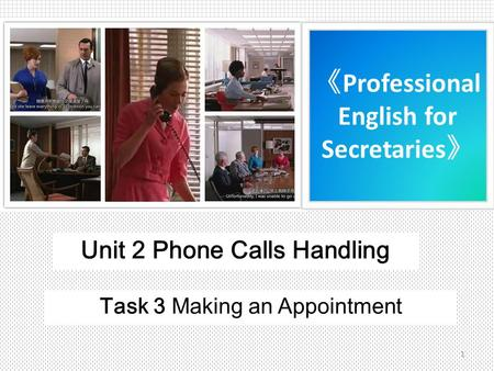 《 Professional English for Secretaries 》 Unit 2 Phone Calls Handling Task 3 Making an Appointment 1.