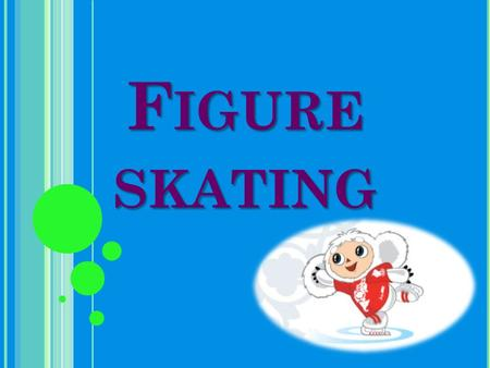 FIGURE SKATING. Figure skating is a sport in which individuals, pairs, or groups perform spins, jumps, footwork and other intricate and challenging movements.