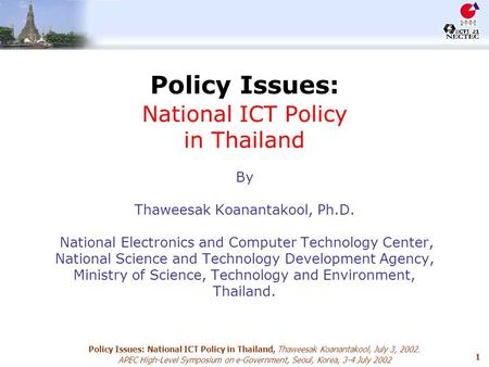 Unit 1: Policy Understanding